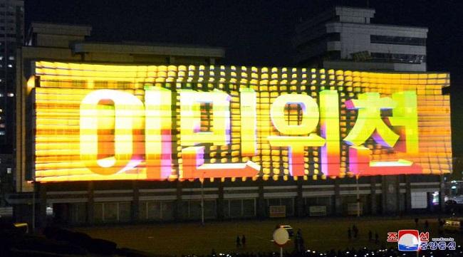 f:id:gwangzin:20210420161658j:plain