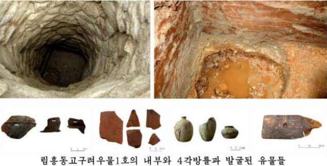 f:id:gwangzin:20210722151420j:plain