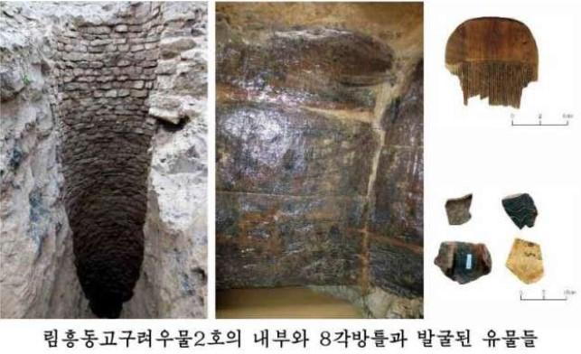 f:id:gwangzin:20210722151630j:plain