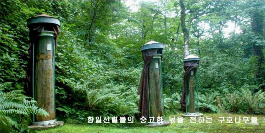 f:id:gwangzin:20210829143117j:plain