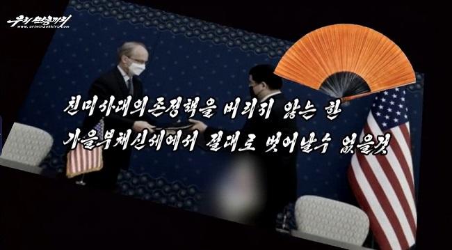 f:id:gwangzin:20210919121630j:plain