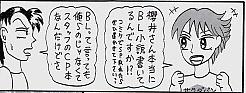 f:id:gwinopera69:20161103204843j:plain