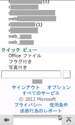 f:id:gwmp00:20120207150756p:image