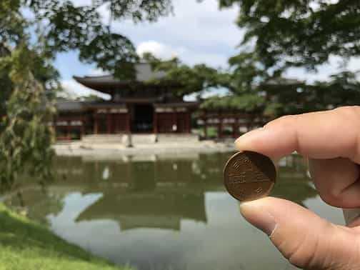 10円玉と比べる