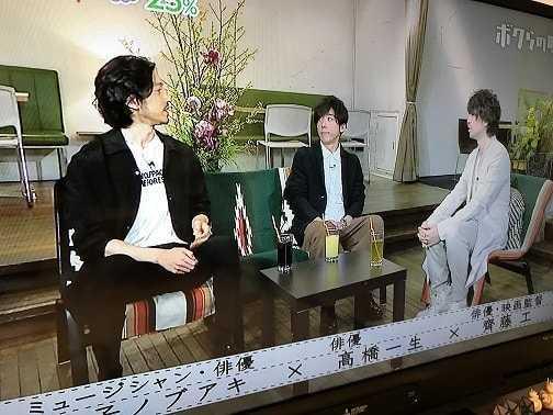 斉藤工・高橋一生・金子ノブアキ