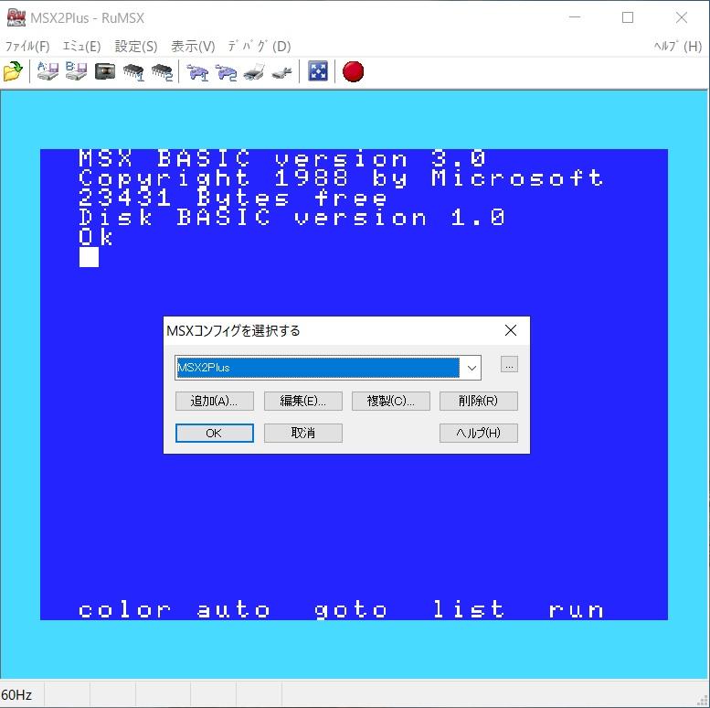 f:id:gyabuneko:20200119192503j:plain