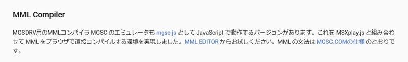 f:id:gyabuneko:20200119210053j:plain