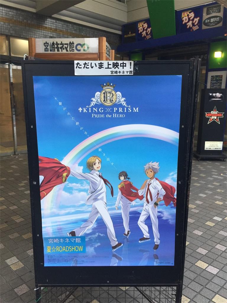 f:id:gyagyu_GYO:20170724231132j:image