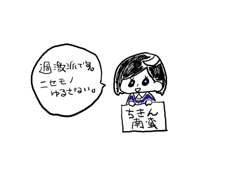 f:id:gyagyu_GYO:20171222230107j:plain