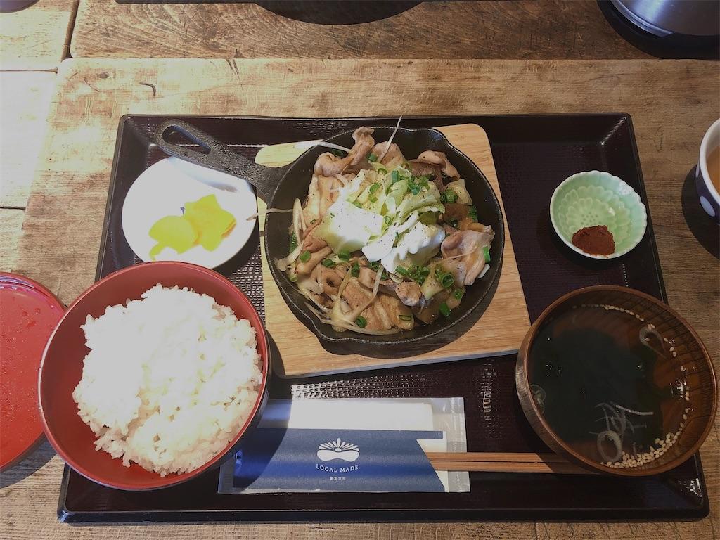 f:id:gyakkyoujinsei:20210105133836j:image