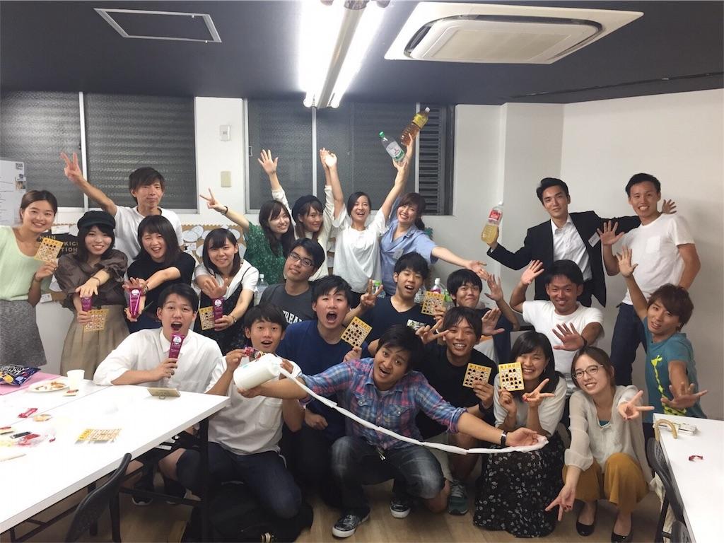 f:id:gyakukyujin2018fukuoka:20171025114500j:image