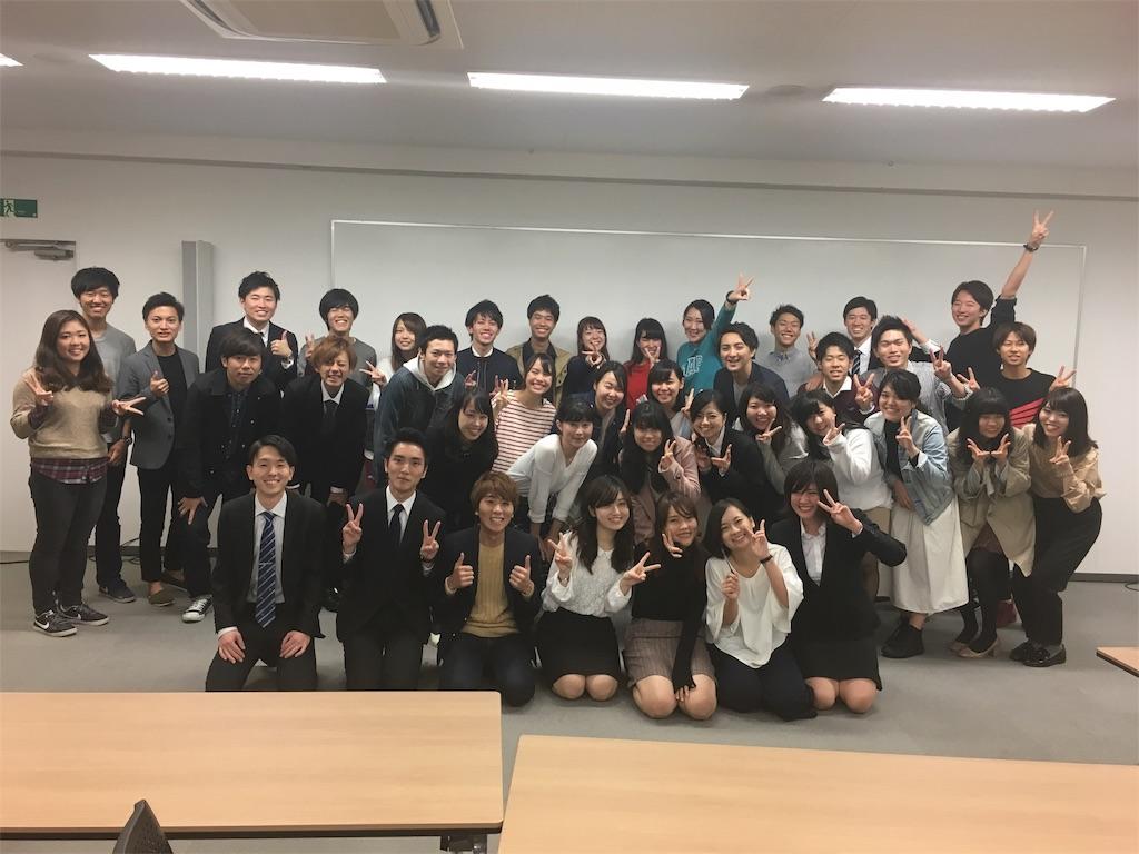 f:id:gyakukyujin2018fukuoka:20171031011937j:image