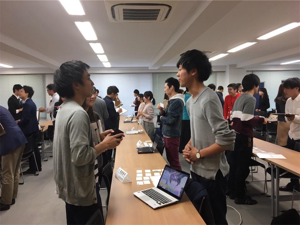 f:id:gyakukyujin2018fukuoka:20171031012052j:image