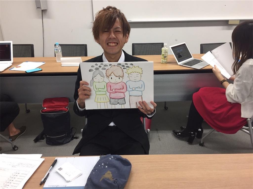 f:id:gyakukyujin2018fukuoka:20171031094023j:image