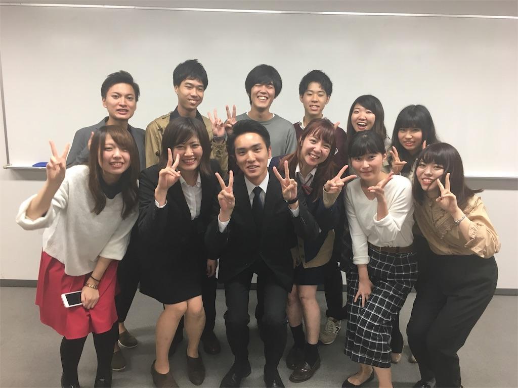 f:id:gyakukyujin2018fukuoka:20171031094847j:image