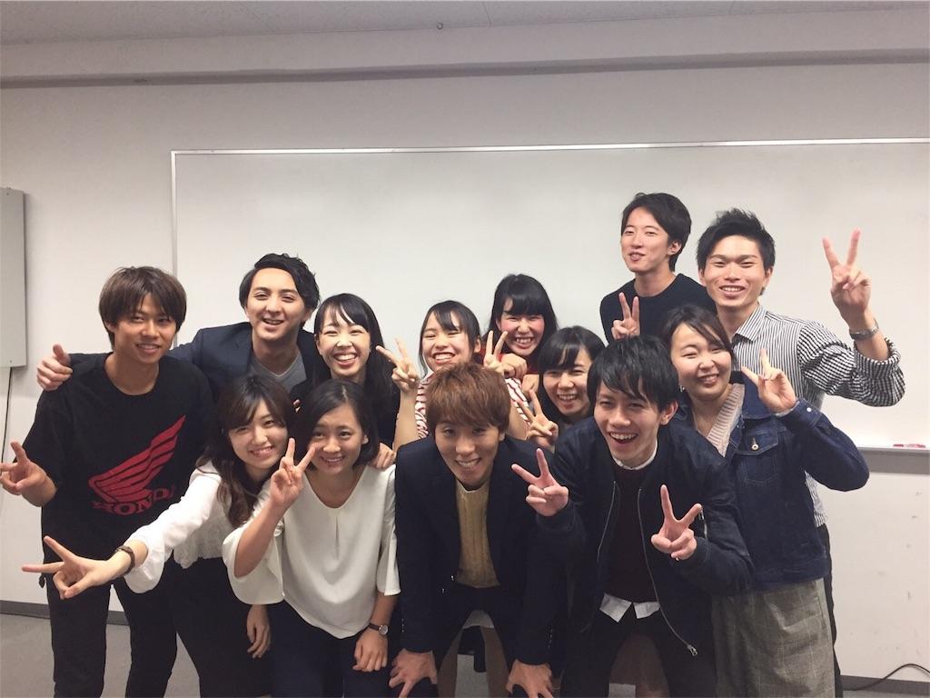 f:id:gyakukyujin2018fukuoka:20171031094902j:image