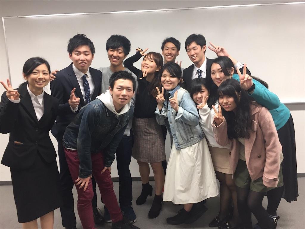 f:id:gyakukyujin2018fukuoka:20171031134527j:image
