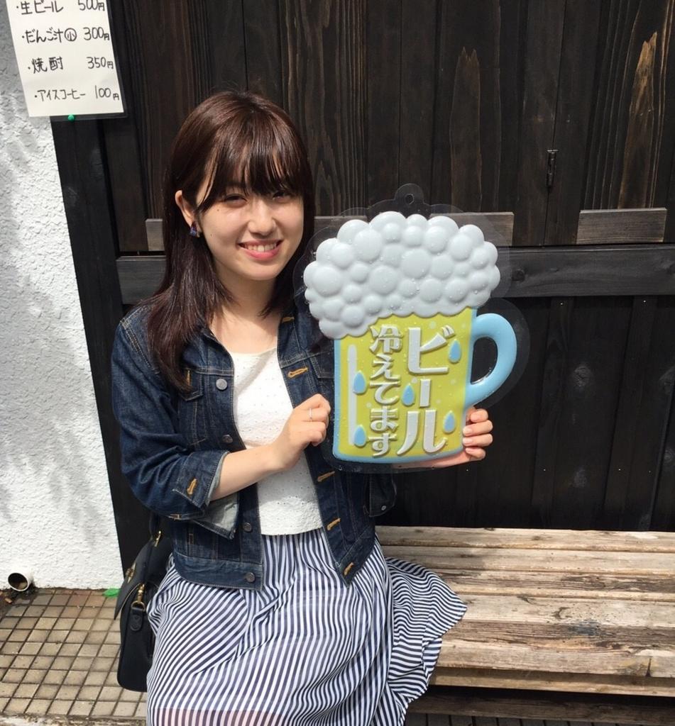 f:id:gyakukyujin2018fukuoka:20171201095208j:plain