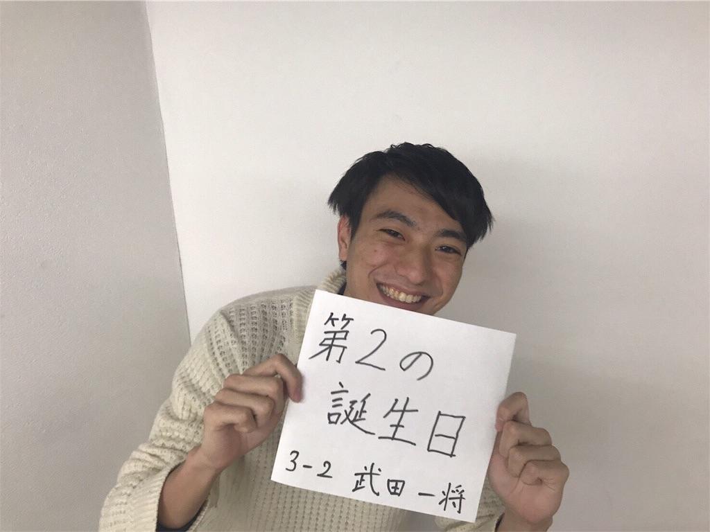 f:id:gyakukyujin2018fukuoka:20180211201738j:image
