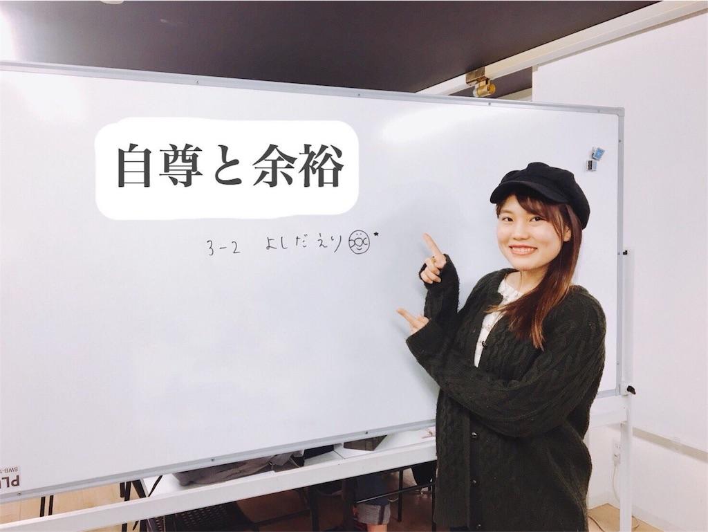 f:id:gyakukyujin2018fukuoka:20180211201835j:image