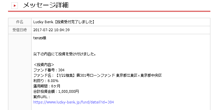 f:id:gyakutensuruzooo:20170723184755p:plain