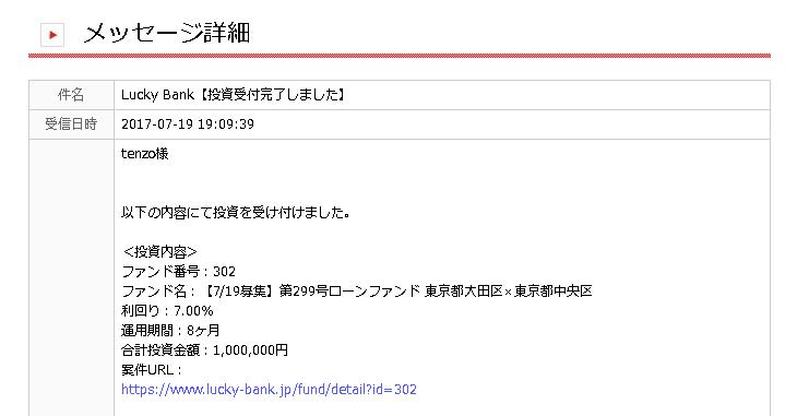 f:id:gyakutensuruzooo:20170723184758p:plain