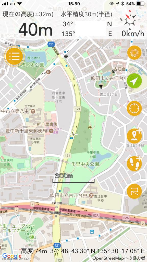 f:id:gyama_d:20180331164346p:plain