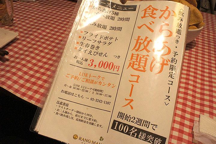 f:id:gyamako:20180214121424j:plain
