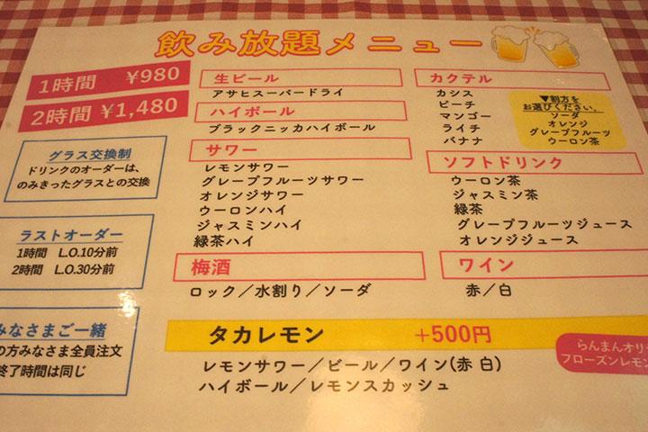 f:id:gyamako:20180214121428j:plain