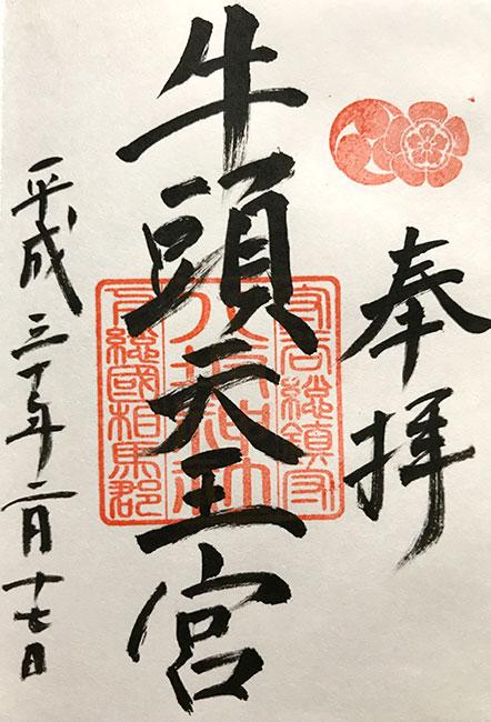 f:id:gyamako:20180217203533j:plain