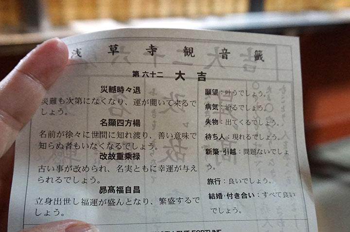 f:id:gyamako:20180419171140j:plain