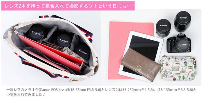 f:id:gyamako:20180430124556j:plain