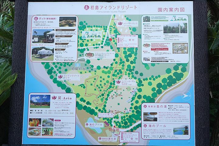 f:id:gyamako:20180726144629j:plain
