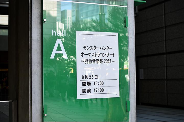 f:id:gyamako:20180829134830j:plain