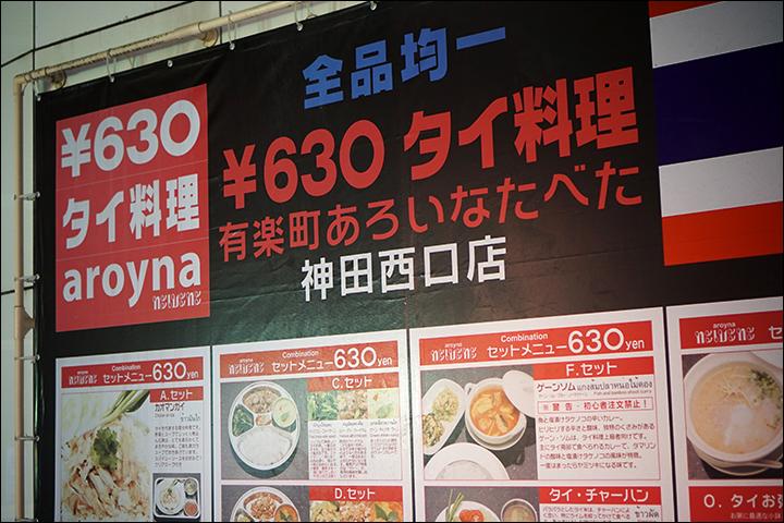 f:id:gyamako:20180914154705j:plain