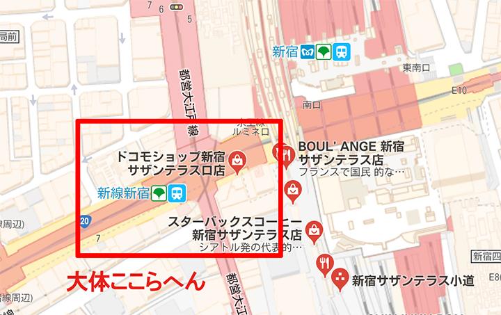 f:id:gyamako:20190121123647j:plain