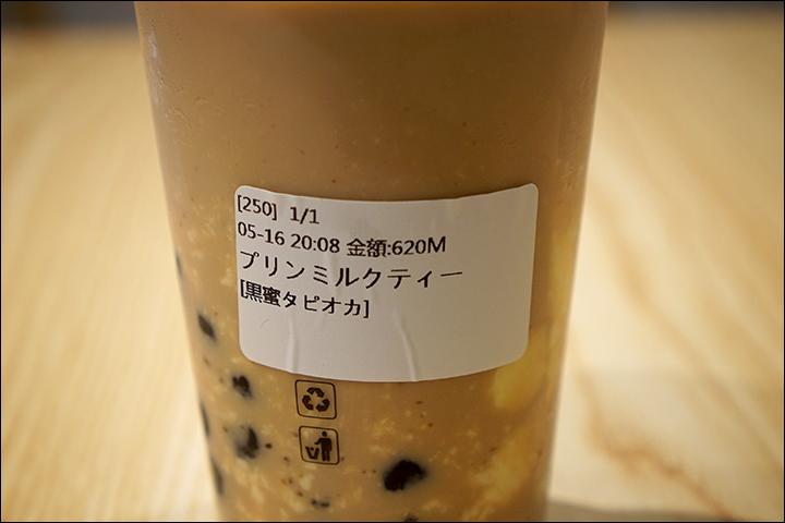 f:id:gyamako:20190517131733j:plain