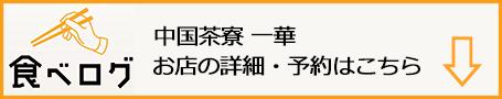 f:id:gyamako:20190520161705j:plain