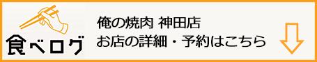 f:id:gyamako:20190520164248j:plain