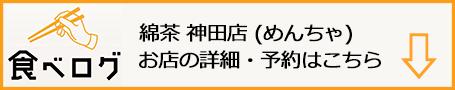 f:id:gyamako:20190520165052j:plain