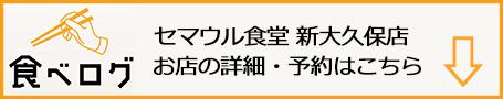 f:id:gyamako:20190520170704j:plain