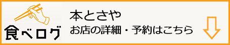 f:id:gyamako:20190520173018j:plain