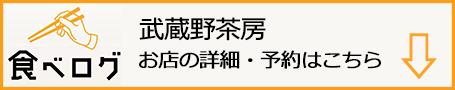 f:id:gyamako:20190521105412j:plain