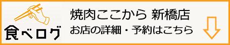 f:id:gyamako:20190521150159j:plain
