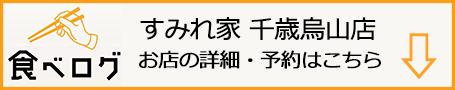 f:id:gyamako:20190521150913j:plain