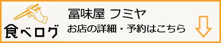 f:id:gyamako:20190521152549j:plain