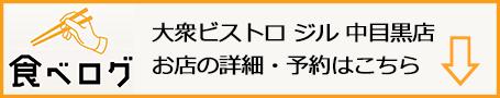 f:id:gyamako:20190521161720j:plain