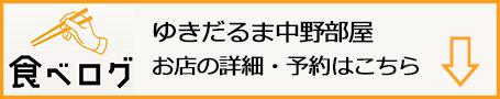 f:id:gyamako:20190521163653j:plain
