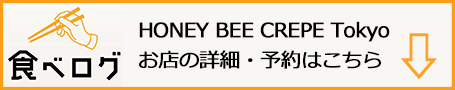 f:id:gyamako:20190522110827j:plain