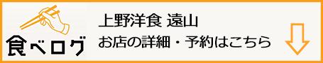 f:id:gyamako:20190522112606j:plain